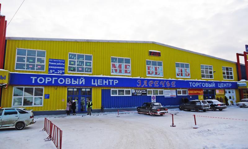 Пластиковые окна на рынке Заречье (Наро-фоминск) после