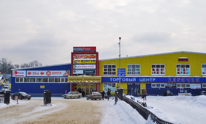 Пластиковые окна на рынке Заречье (Наро-фоминск) до